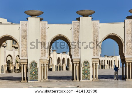 Arches of the Mosque of Hassan II in Casablanca, Morocco