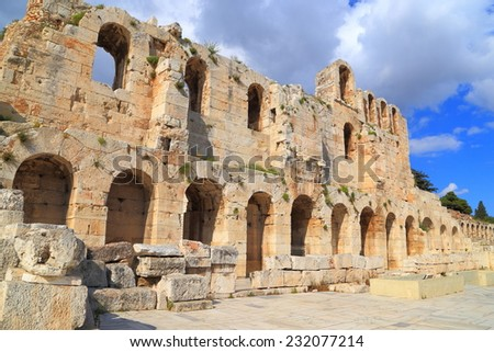 Arches on the facade of Greek amphitheater in Athens, Greece - stock photo