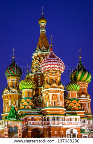 Architechtural detail of domes in St. Basil's Cathedral in Moscow at night - stock photo