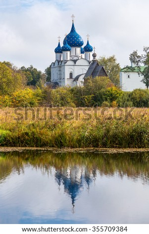 Architectural Complex of the Suzdalian Kremlin. Suzdal. Russia - stock photo