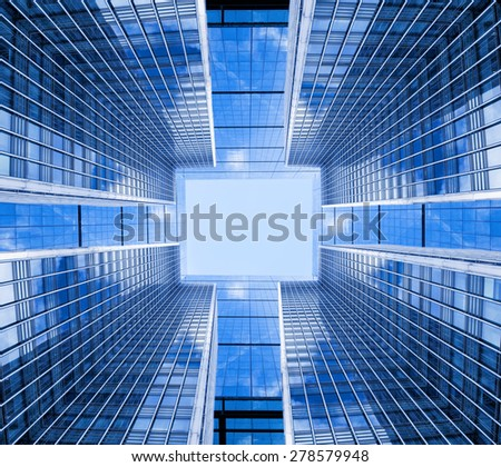 Architectural composition made of corporate buildings. Abstract business background - stock photo