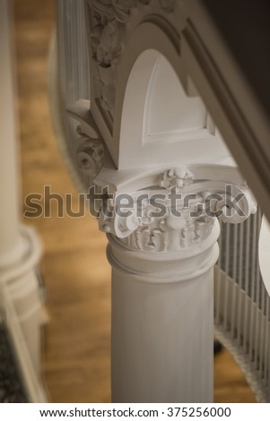 Architectural detail, columns in a restored building.