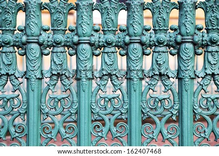 Architectural detail in London, Great Britain, Europe - stock photo