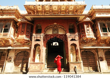 Architectural detail in Pushkar, Rajasthan, India - stock photo