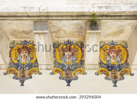 Architectural detail in Sintra, Portugal, Europe - stock photo