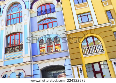 Architectural detail of a modern building - stock photo