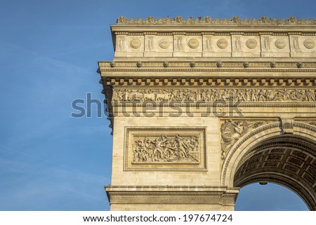 Architectural Detail of Arc de Triomphe in Paris, France - stock photo