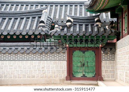 Architectural detail of Changdeokgung Palace building, Seoul, South Korea