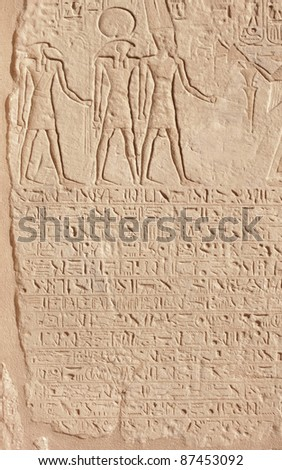 architectural detail showing a stone relief and hieroglyphics at the historic Abu Simbel temples in Egypt (Africa) - stock photo