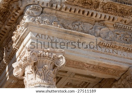 Architectural details Library of Celsus, Ephesus, Turkey