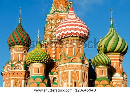 Architectural details of St Basil's Cathedral in Moscow, Russia