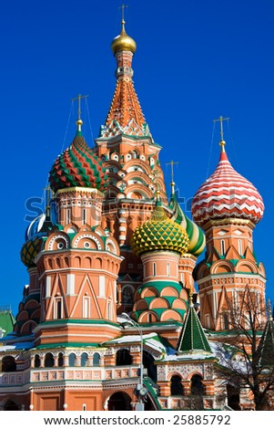 Architectural details of St Basil's Cathedral on Red Square, Moscow, Russia