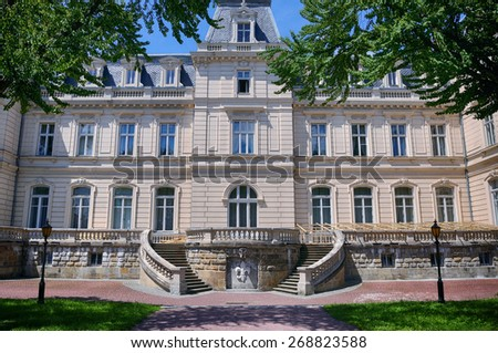 Architectural landmark - Potocki Palace in Lvov, Ukraine. Built 1880. Currently - Lvov National art gallery - stock photo