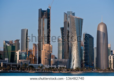 Architecture in Doha Qatar. - stock photo