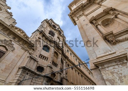 Architecture in Noto city, Sicily in Italy