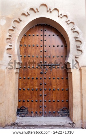 Architecture of a door in Morocco - stock photo