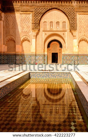 Architecture of Marrakesh, Morocco. It is the capital city of the mid-southwestern region of Marrakesh-Asfi.