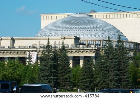 Architecture of Novosibirsk
