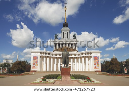 Architecture of VDNH park in Moscow. VDNH is a large city park, exhibition center and amusement park, popular touristic landmark