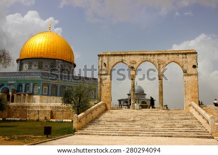 Archs in front of the Dome of the Rock in the Temple Mount of Jerusalem, Israel - stock photo