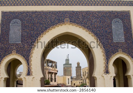 archway leading to old town in morocco - stock photo