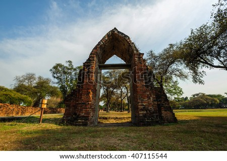 Archway old in architecture building Vihara lokayasutharam in ayutthaya ,Thailand - stock photo