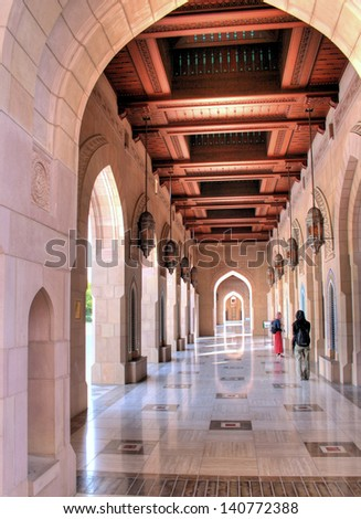 Archway / Vault of the Grand Mosque of Muscat | Oman