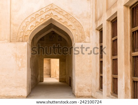 Archways at Shaikh Isa bin Ali House in Al Muharraq, Bahrain, Middle East - stock photo
