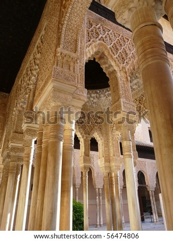 Archways in the Palacio de Generalife at the Alhambra in Granada, Spain - stock photo