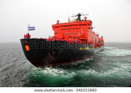 ARCTIC OCEAN, RUSSIA - July 11, 2015: Arctic cruise on board of nuclear icebreaker '50 years of Victory' the biggest icebreaker in the world. - stock photo