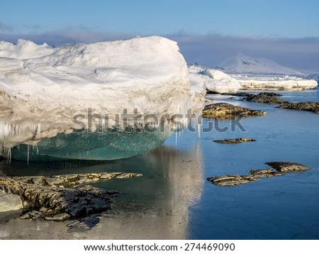 Arctic spring landscape - stock photo
