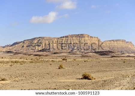 Ardon mountain in Negev desert.