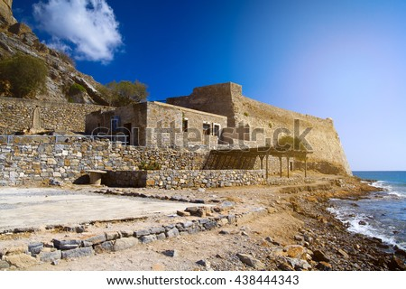 Area at the pier on the ancient island-fortress of Spinalonga. Crete, Greece