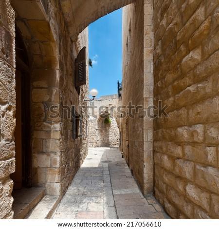 Area of Old Restored Jerusalem on a Sunny Day - stock photo