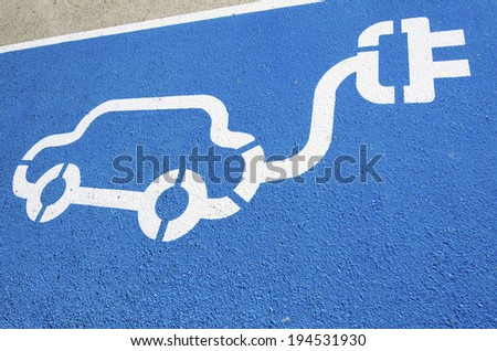 area to charge an electric car batteries. - stock photo