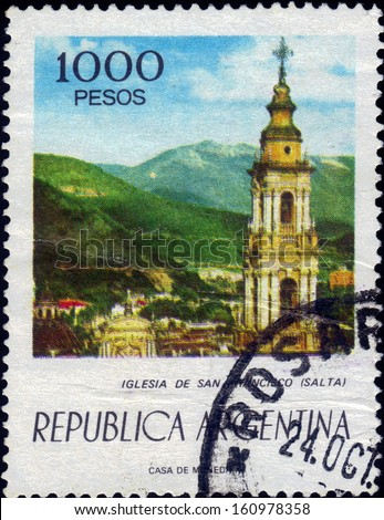 Argentina - CIRCA 1978: A stamp printed in Argentina shows bell tower, Iglesia San Francisco, Salta, Argentina , circa 1978
