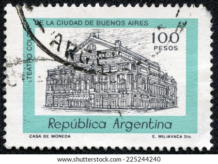 ARGENTINA - CIRCA 1978: a stamp printed in the Argentina shows Columbus Theater, Buenos Aires, Argentina, circa 1978 - stock photo