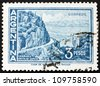 ARGENTINA - CIRCA 1960: a stamp printed in the Argentina shows Zapata Slope, Catamarca, circa 1960 - stock photo