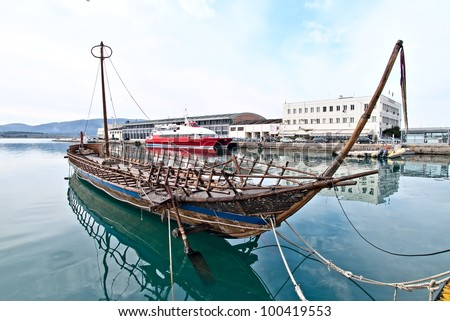 ARGO, Autodentichny copy of prehistoric vessel in port Volos, Greece. ARGO was constructed by Jason at ancient Iolkos (now - Volos) in 15th CENTURY B.C.