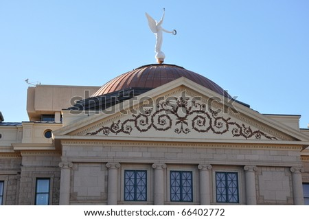 Arizona State Capitol in Phoenix - stock photo