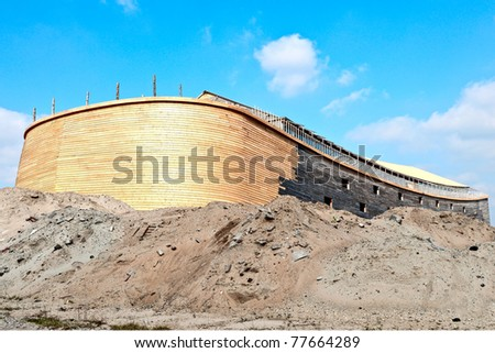 ark of Noah in real size is build in dordrecht Netherlands