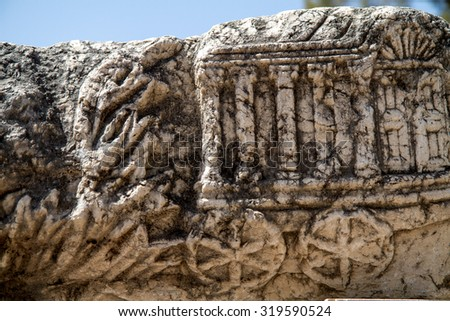 Ark of the Covenant in Capernaum, Israel - stock photo