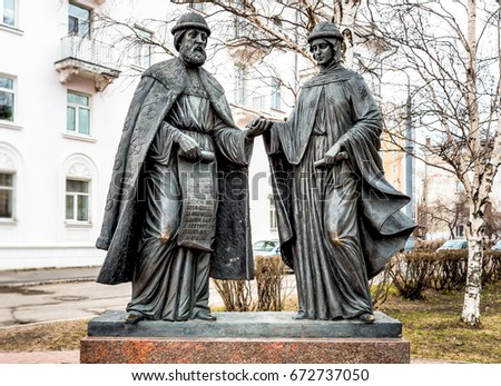 Arkhangelsk, Russian Federation - May 20, 2017: Monument to Peter and Fevronia in Arkhangelsk.