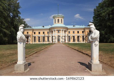 ARKHANGELSKOE, MOSCOW, RUSSIA - JULY 31, 2010: View to the Grand palace of Arkhangelskoye estate museum. The palace erected in 1784-1820 and surrounded by formal garden with neo-classical statues