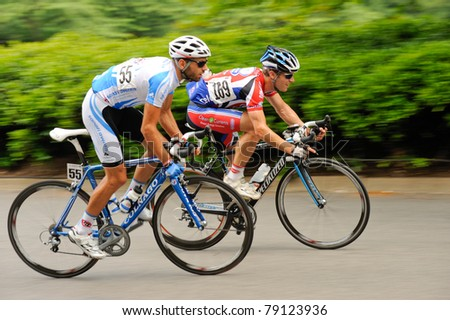 ARLINGTON, VIRGINIA - JUNE 12: Cyclists compete in the U.S. Air Force Cycling Classic on June 12, 2011 in Arlington, Virginia