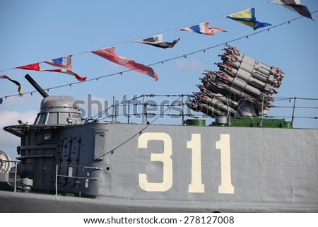 Armament on the deck of  warship - stock photo