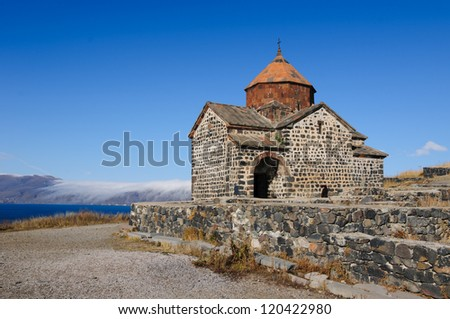 Armenian Apostolic church - stock photo