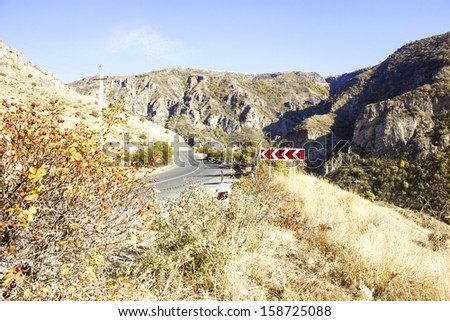 Armenian Road, Way - stock photo