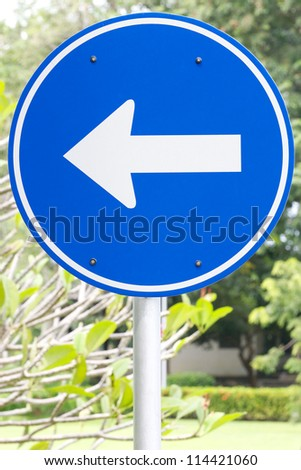arrow traffic sign - stock photo