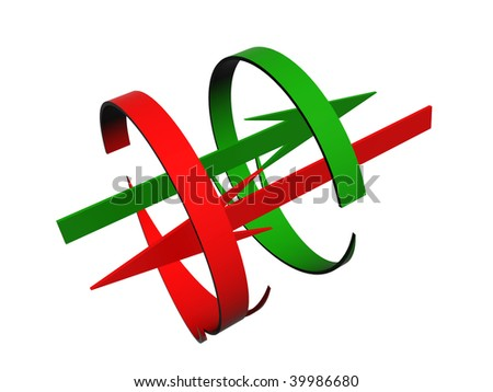 Arrows On White Background. Business Concept. 3d Render - stock photo